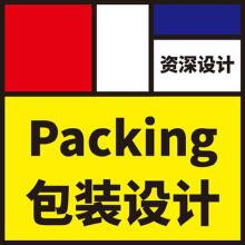 威客服务:[136300] 品牌包装设计礼盒手提袋包装袋包装盒设计