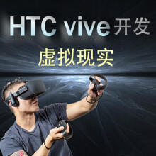 威客服务:[136247] Gear VR开发/HTC vive开发/U3D/虚拟现实
