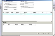 威客服务:[136146] 冷酷管理系统