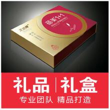 威客服务:[136306] 礼盒包装设计/食品礼盒/特产礼盒/农产品礼盒/茶叶