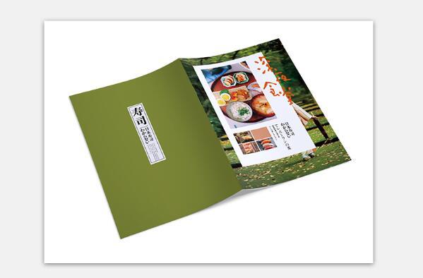 日式寿司宣传册设计
