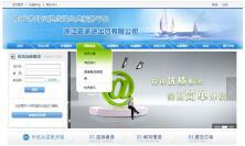 外贸供应链网站建设