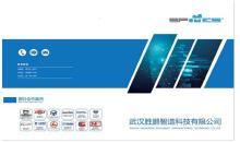 科技感宣传册设计