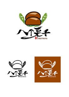 扒个栗子即食板栗仁logo设计