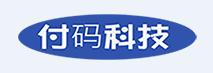 广西付码网络科技有限公司