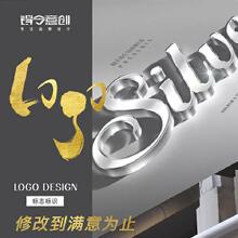 威客服务:[136443] 原创logo设计