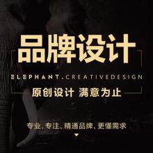 平面设计广告易拉宝宣传单彩页画册设计