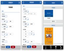 威客服务:[136432] 印刷报价系统印刷在线报价印刷报价助手源码