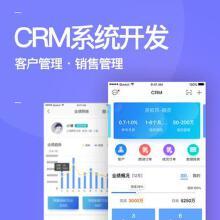 威客服务:[136485] 【CRM系统】crm客户关系|管理软件|销售管理|客户管理