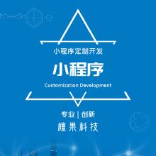威客服务:[136511] 小程序开发|商城小程序|外卖小程序|家政小程序|小程序定制开发