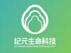 生命关怀事业的公司logo设计