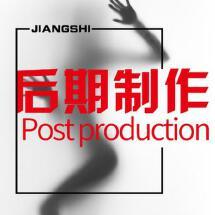 【后期剪辑】视频后期制作/素材处理/视频制作