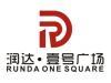 孝感润达·壹号广场项目Logo征集