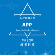 威客服务:[136514] APP开发|APP定制|商城APP|电商APP|课程APP