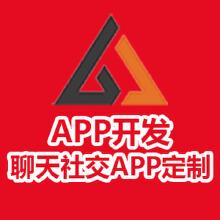 威客服务:[136621] 聊天社交APP开发