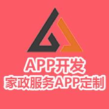 威客服务:[136623] 家政服务APP定制