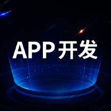 威客服务:[136653] 【APP开发】APP设计/移动UI设计/小程序网站设计网页设计/H5微信