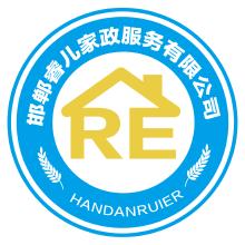 logo设计-家政logo、汽车服务logo