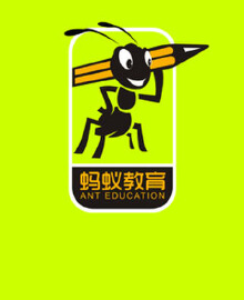 蚂蚁教育logo和室内装修设计