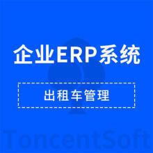 威客服务:[136698] 企业ERP系统定制