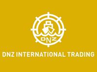 国际贸易公司VI设计
