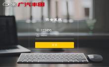 威客服务:[136879] 网站开发