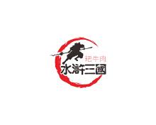 水浒三国-logo设计