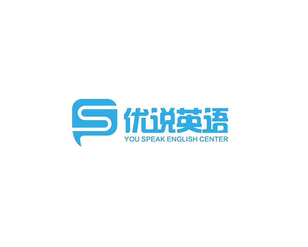 優說英語-logo設計