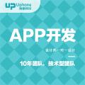 APP在线制作|app原型设计|详情页设计|文案写作前端开发