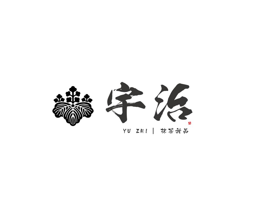 宇治-logo設計