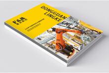 威客服务:[136900] 机械画册设计 机械手维修 展会宣传册 机械手画册设计