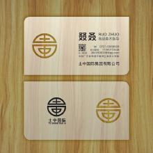 威客服务:[136952] 土中国际