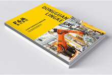 机械画册设计 机械手维修 展会宣传册 机械手画册设计