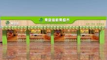 水果店铺门头效果图设计