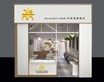酸奶店铺门头效果图设计