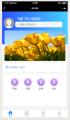 美业新趋势前端Uni-app设计开发