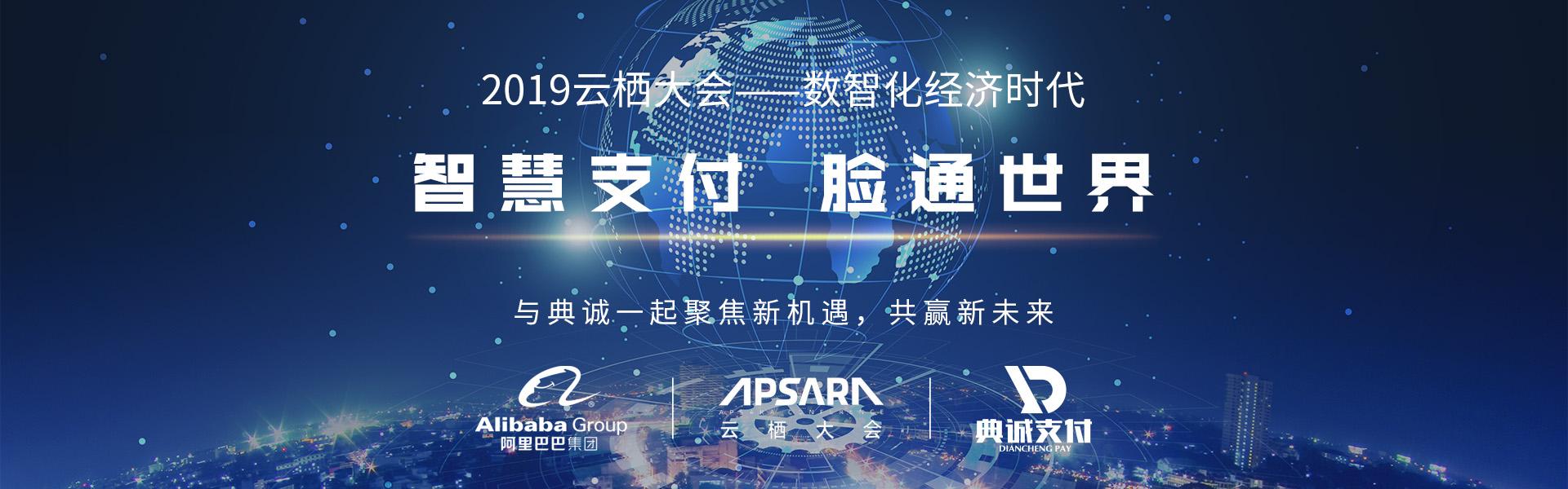官网banner设计