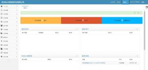 码上客客户管理系统(CRM) 基础版源码出售