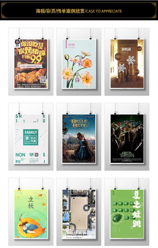 玩轉圣誕節借勢營銷 到一品威客網尋找好創意