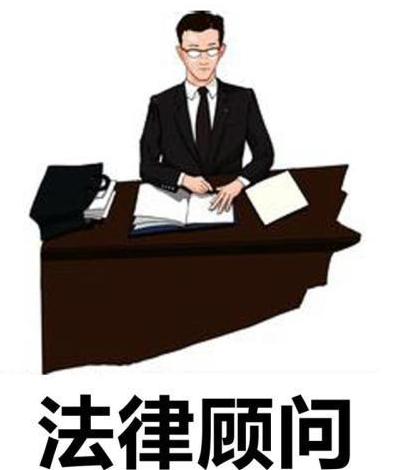法律顾问app软件开发