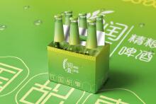 包装及LOGO设计