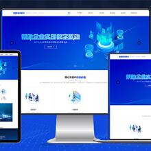 威客服务:[137272] 门户网站/企业网站建设