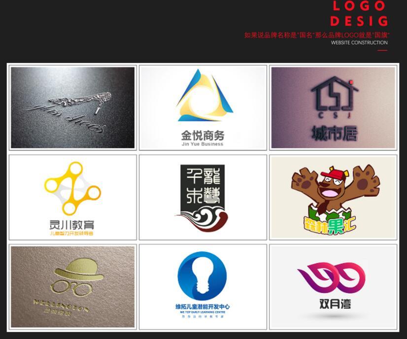 全套VI设计房地产VI设计企业VI设计餐饮VI设计