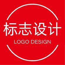 logo设计/标志中英文商标/企业/餐饮品牌/标志设计