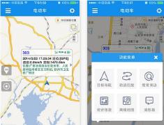 电瓶车GPS精准定位app开发软件