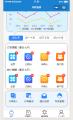 屠宰小程序-uni-app页面设计(折线图、下单购买)