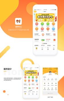 心玥-饮食健康App