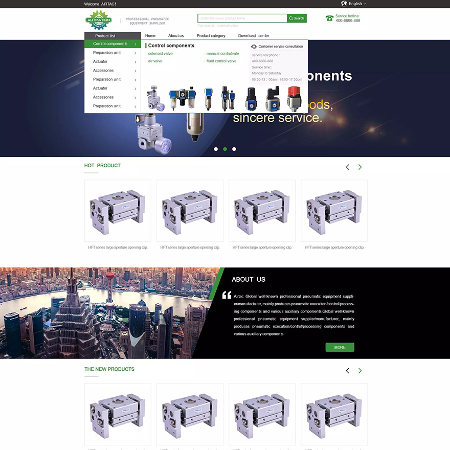 Automation Marker-外贸类响应式官网建设
