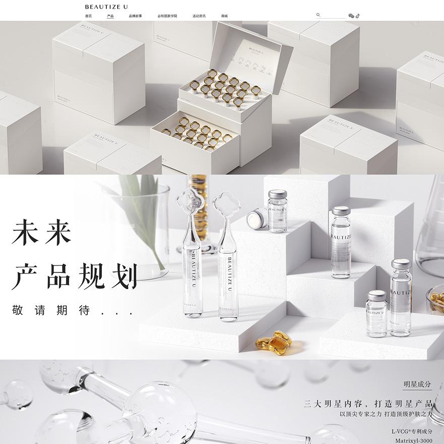 上海俊曦贸易科技有限公司-响应式官网中英日三语开发