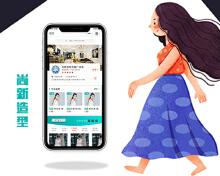 尚新造型app(小程序)在线预约拼团秒杀